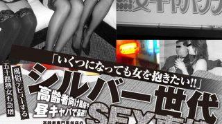 未亡人下宿 藤森綾子 SUVD-010