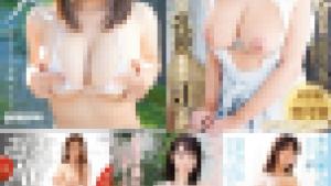 【おっぱい星人集合!】巨乳マニアのプロAVライターがガチで選ぶ!2016年デビューの新人AV女優で本当にナイスな巨乳BEST5を発掘してみた!