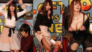 【カジフェスvol.5独占詳細レポート】つぼみちゃん、希崎ジェシカちゃん、Hitomiちゃんとビッグネームが勢ぞろい! 10年の女優活動を振り返るトークやジェスチャーゲームなどで超満員の会場は大爆発!